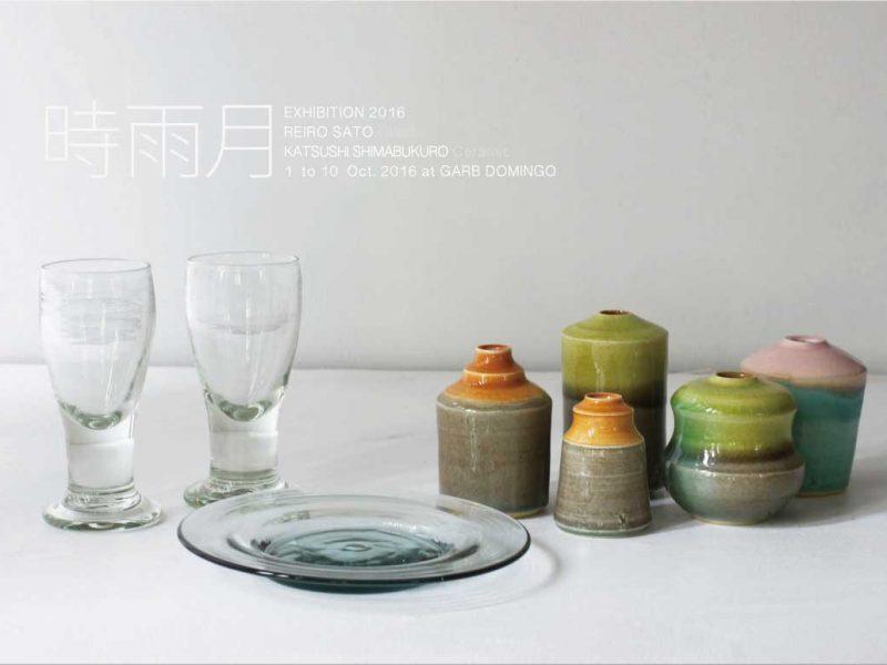 """""""時雨月""""  左藤玲朗  x 島袋克史 Exhibition 2016"""