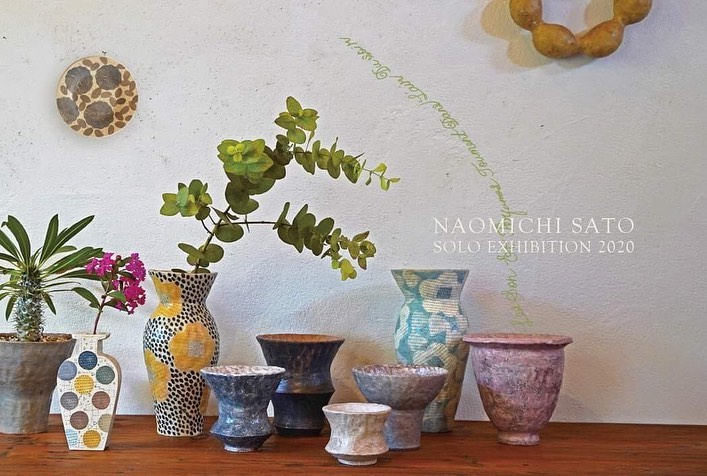 Naomichi Sato solo exhibition 2020